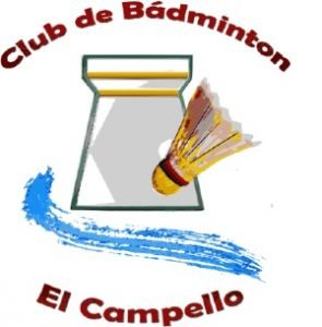 Directorio clubs de bádminton españoles A-G. 12